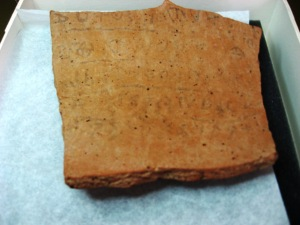 An ostracon with a proto-Canaanite text interpreted as Hebrew