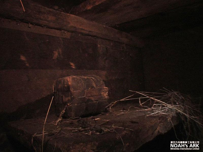 Inside Noahs Ark Found