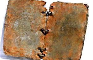 One of the alleged lead codices from Jordan