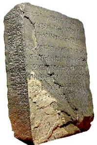 The Kensington Runestone