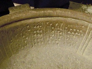 A sample of the supposed cuneiform inside the bowl